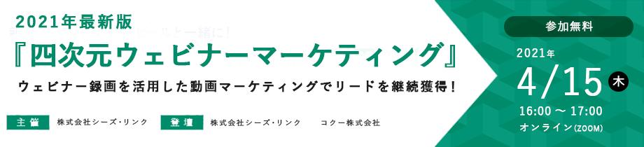 ブログニュース用